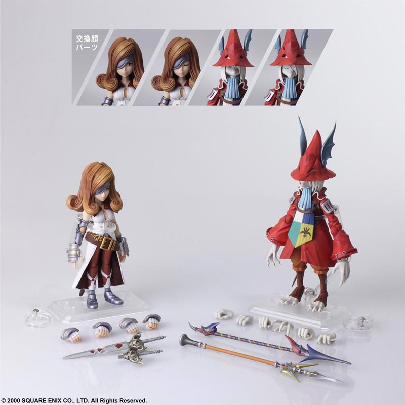 Final Fantasy 9 Bring Arts Freya and Beatrix AF Set additional parts