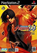 King of Fighters 94 Rebout Special Edition