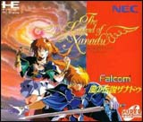 Legend of Xanadu Super CD-Rom2