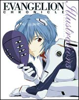 Evangelion Chronicle Illustrations