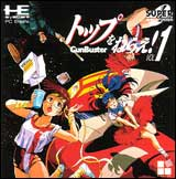 Toppu O Nerae! Gunbuster Vol. 1 Super CD-ROM2