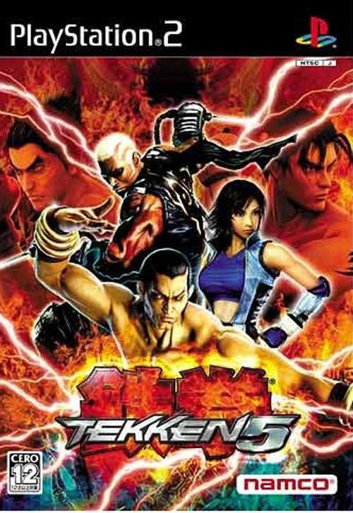 Buy Playstation 2 Tekken 5 Import Estarland Com