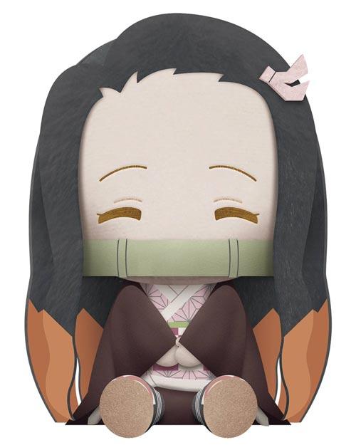 Demon Slayer Nezuko Kamado 8 Inch Big Plush