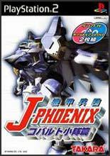 J-Phoenix: Cobalt Shoutaihen