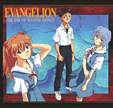Neon Genesis Evangelion: Day of the 2nd Impact Original Soundtrack CD