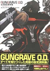 Gungrave O.D. Official Format Archives English Manga Book