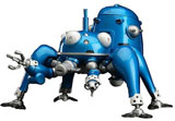 Ghost in the Shell: Stand Alone Complex 2nd GIG Tachikoma EX DIE-CAST Figure