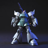 Gundam HGUC: MS-14A Gelgoog / MS-14C Gelgoog Cannon 1/144 Model Kit