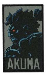 Street Fighter II HD Remix Akuma Patch