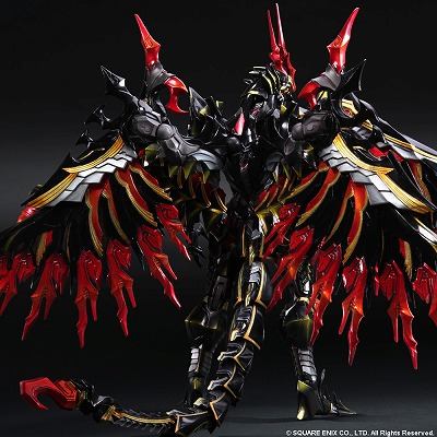 Final Fantasy Variant Play Arts KAI Bahamut