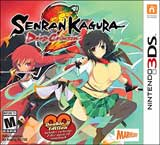 Senran Kagura 2: Deep Crimson Double D Launch Edition