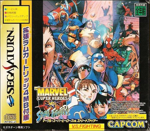Marvel Super Heroes vs. Street Fighter With 4MB Ram Cart