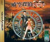 Jikuu Tantei DD: Dracula Detective Maboroshi no Lorelei