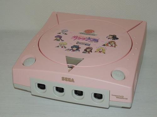 Sega Dreamcast Sakura Wars Limited Edition Package