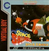 Space Squash