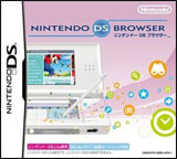 Nintendo DS Lite Browser (JPN)