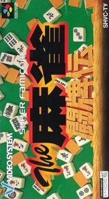 Mahjong Touhaiden