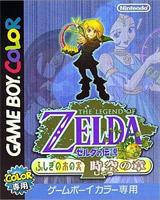 Legend of Zelda: Oracle of Ages