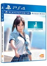 Summer Lesson: Miyamoto Hikari Edition