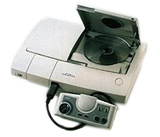 PC Engine Duo-R System
