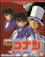 Meitantei Conan: Majutsushi no Chousenjou
