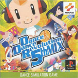 Dance Dance Revoution 5th Mix
