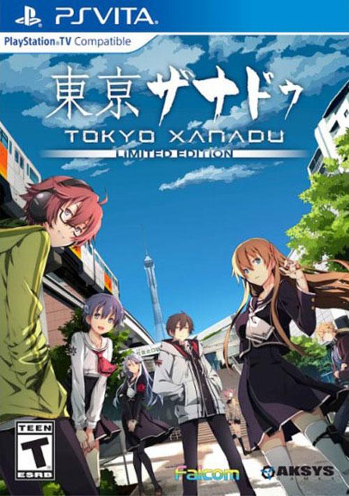 Tokyo Xanadu Limited Edition