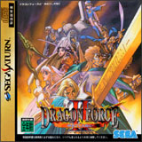 Dragon Force 2
