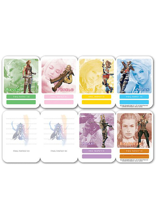 PS2 Final Fantasy XII Memory Card
