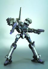 Armored Core Crest CR-C840 Ultra Lightweight Class Version Fine Scale Model Kit