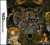 Metal Saga: Hagane no Kisetsu