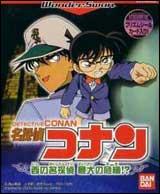 Meitantei Conan: Nishi no Meitantei Saidai no Kiki!?