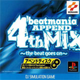 Beatmania Append 4Th Mix ~The Beat Goes On~