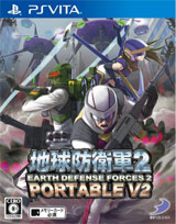 Earth Defense Forces PORTABLE V2