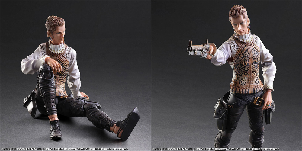 FF 12 Play Arts Kai Balthier Action Fig