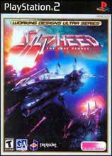 Silpheed: Lost Planet