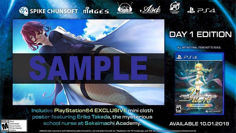 PS4 YU NO Day One bonus poster
