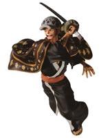 One Piece: Full Force Trafalgar Law Ichiban Figure