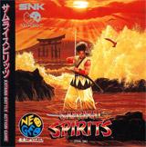 Samurai Shodown (CD)