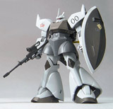 Gundam HCM Pro Series: Gelgoog Igloo Limited Model Action Figure