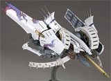Ikaruga White Fine Scale Model Kit
