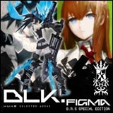 Black Rock Shooter BEAST Figma Action Figure w/ BLK LE Art Book