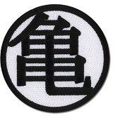 Dragon Ball Z Kame Symbol Patch