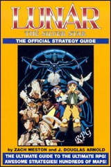 Lunar: The Silver Star: The Official Strategy Guide