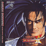 Samurai Shodown 2 CD