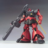 Gundam HCM Pro: Char's Rick Dom Special Painted Ver Action Figure