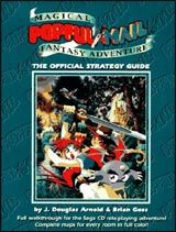 Popful Mail Official Strategy Guide