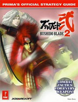 Bushido Blade 2 Official Strategy Guide