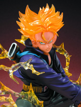 Dragon Ball Z Super Saiyan Trunks Figuarts Zero
