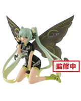 Hatsune Miku 2017 Racing Miku Team Ukyo Figure